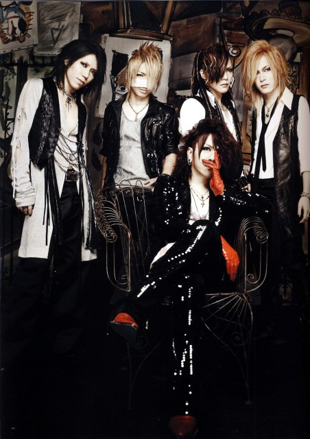 Uruha, Aoi (J-Pop Idol), Gazette, Reita, Ruki