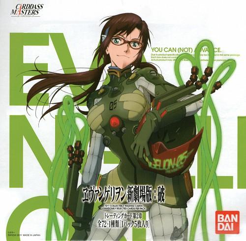 Yoshiyuki Sadamoto, Gainax, Khara, Neon Genesis Evangelion, Makinami Mari Illustrious