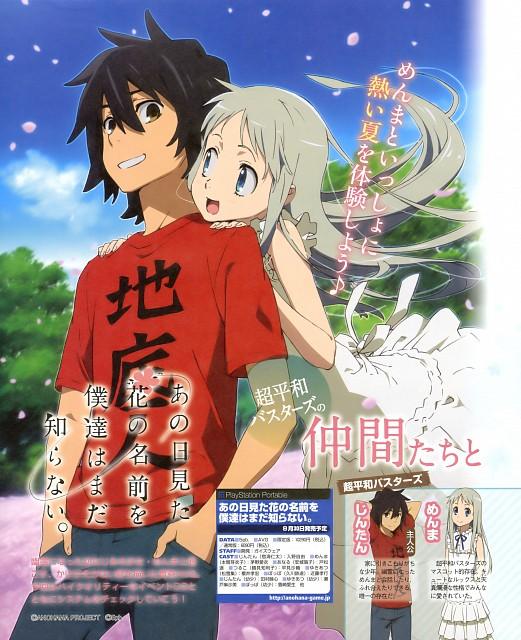 A-1 Pictures, AnoHana, Meiko Honma, Jinta Yadomi, Magazine Page