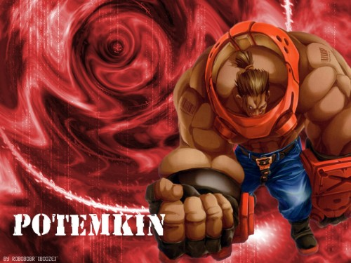 Guilty Gear, Potemkin Wallpaper