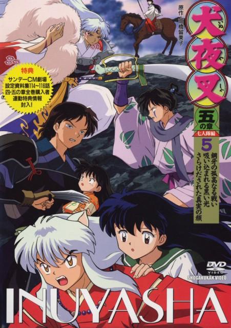 Rumiko Takahashi, Inuyasha, Inuyasha (Character), Jakotsu, Sesshoumaru