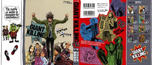 Tsujitomo, Giant Killing, Takeshi Tatsumi, Katsura Fujisawa, Kyouhei Sera