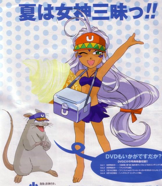 Kousuke Fujishima, Anime International Company, Ah! Megami-sama, Urd, Newtype Magazine