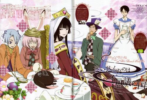 CLAMP, Production I.G, xxxHOLiC, Shizuka Doumeki, Yuuko Ichihara