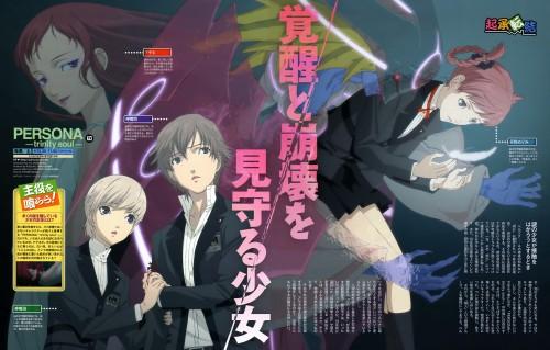 Persona: Trinity Soul, Megumi Kayano, Jun Kanzato, Shin Kanzato