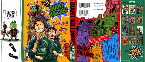 Tsujitomo, Giant Killing, Takeshi Tatsumi, Matsubara, Manga Cover
