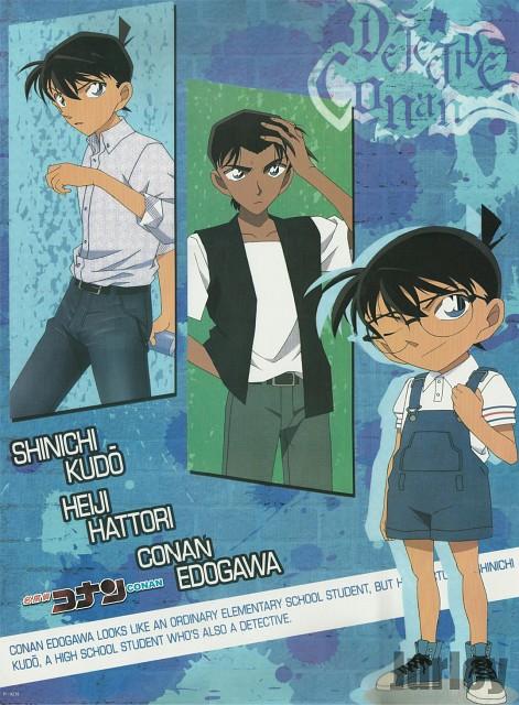 Gosho Aoyama, TMS Entertainment, Detective Conan, Heiji Hattori, Conan Edogawa