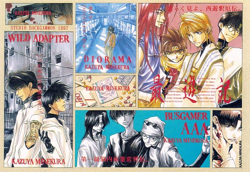 Kazuya Minekura, Studio Pierrot, Bus Gamer, Wild Adapter, Saiyuki