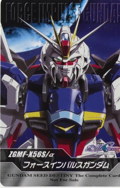 Hisashi Hirai, Sunrise (Studio), Mobile Suit Gundam SEED Destiny