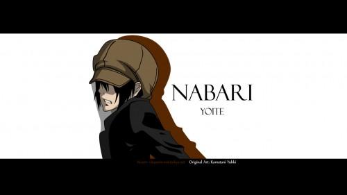 Nabari no Ou, Yoite, Vector Art