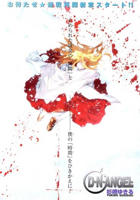 Yukiru Sugisaki, Xebec, D.N.Angel, Freedert