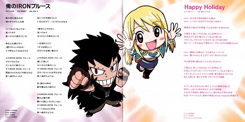 Hiro Mashima, Satelight, Fairy Tail, Lucy Heartfilia, Gajeel Redfox