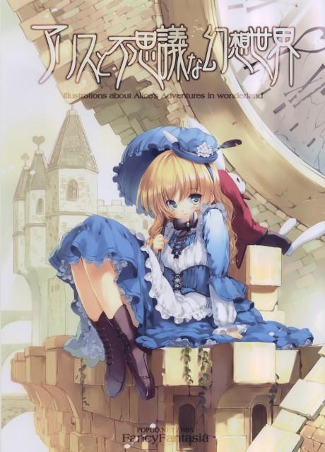 Alice to Fushigina Gensou Sekai