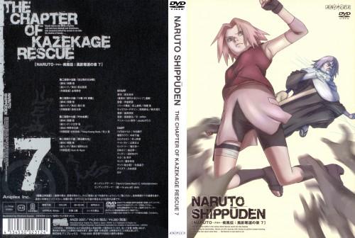 Studio Pierrot, Naruto, Sakura Haruno, Chiyo , DVD Cover