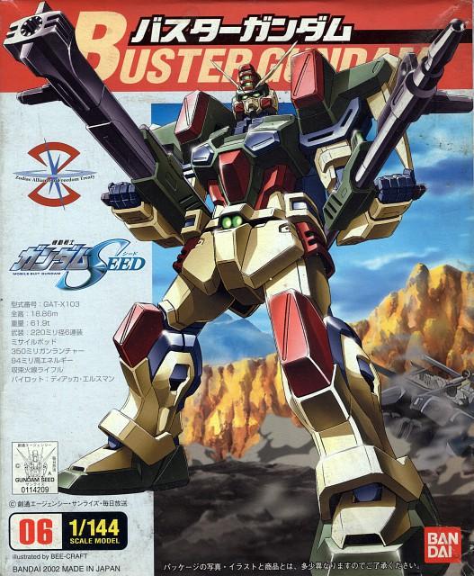 Sunrise (Studio), Bandai Visual, Mobile Suit Gundam SEED
