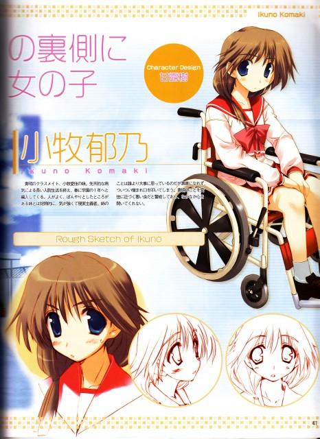 Tatsuki Amaduyu, ToHeart2 ~Another Days~ Characters Guide, To Heart 2, Ikuno Komaki, Character Sheet