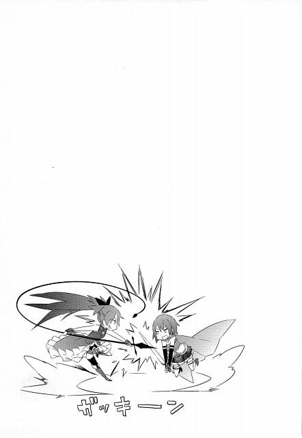 Hanokage, Ume Aoki, Shaft (Studio), Puella Magi Madoka Magica, Kyouko Sakura