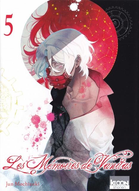 Jun Mochizuki, Vanitas no Shuki, Noe (Vanitas no Shuki), Manga Cover