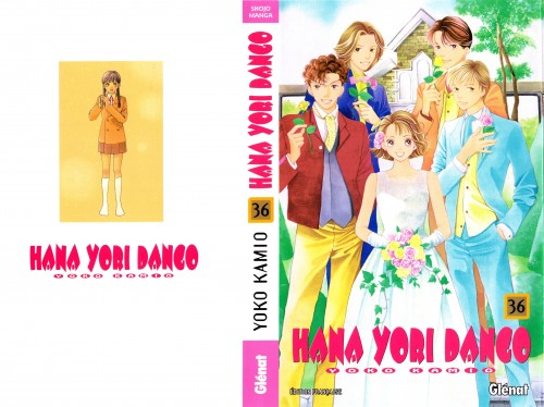 Yoko Kamio, Hana Yori Dango, Sojirou Nishikado, Rui Hanazawa, Tsukushi Makino