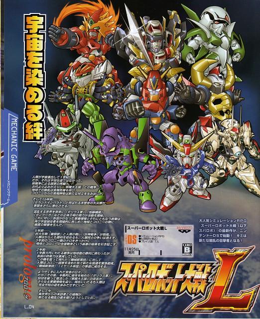 Hisashi Hirai, Takahiro Kimura, OLM Digital Inc, Gonzo, Anime International Company