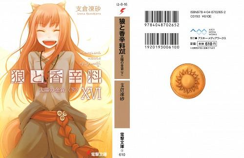 Juu Ayakura, Spice and Wolf, Horo, Manga Cover