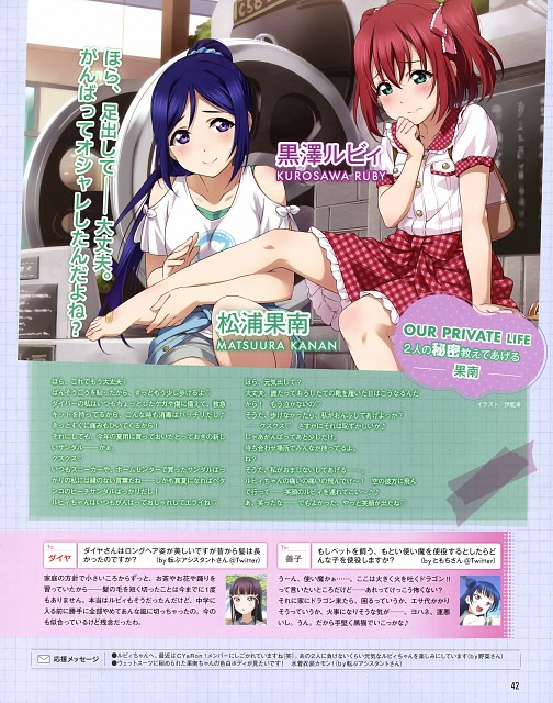Inou Shin, Sunrise (Studio), Love Live! Sunshine!!, Ruby Kurosawa, Kanan Matsuura