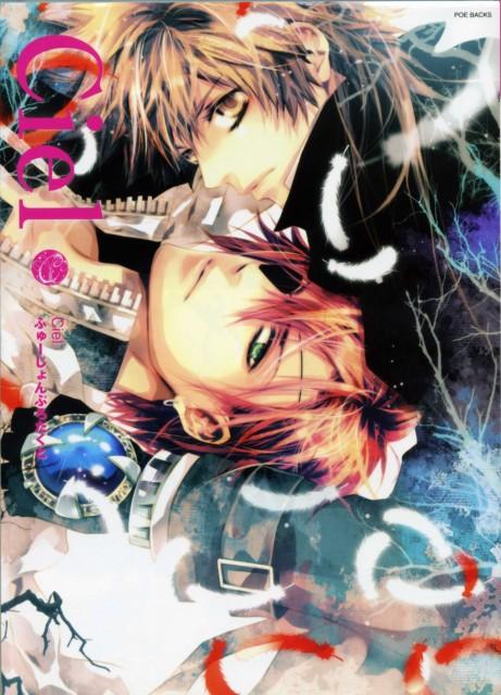 Ciel 33.3, D Gray-Man, Katekyo Hitman Reborn!, Tsunayoshi Sawada, Lavi