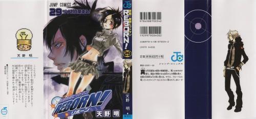 Akira Amano, Katekyo Hitman Reborn!, Chrome Dokuro, Hayato Gokudera, Manga Cover