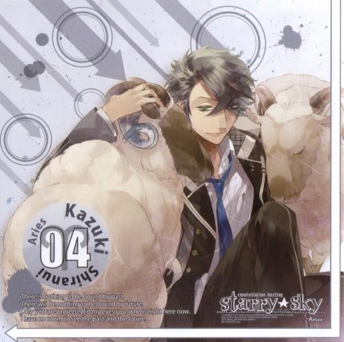 Kazuaki, Starry Sky, Kazuki Shiranui, Album Cover