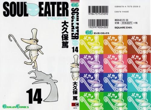 Atsushi Okubo, Soul Eater, Excalibur, Manga Cover