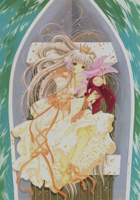 CLAMP, Chobits, Your Eyes Only, Chii, Atashi
