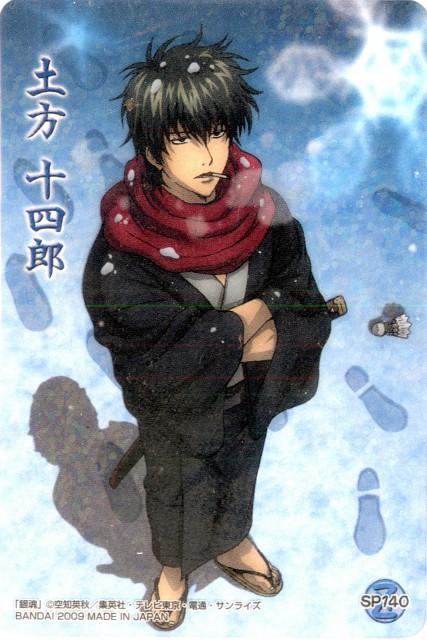 Hideaki Sorachi, Sunrise (Studio), Gintama, Toshiro Hijikata, Trading Cards