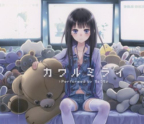 Kamisama no Memo-chou, Yuuko Shionji, Album Cover