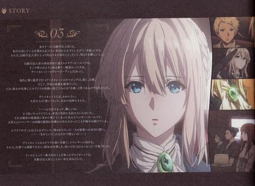 Akiko Takase, Kyoto Animation, Violet Evergarden, Benedict Blue, Violet Evergarden (Character)