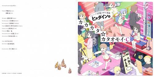 Keiichi Arawi, Nichijou, Izumi Sakurai, Mai Minakami, Hakase Shinonome