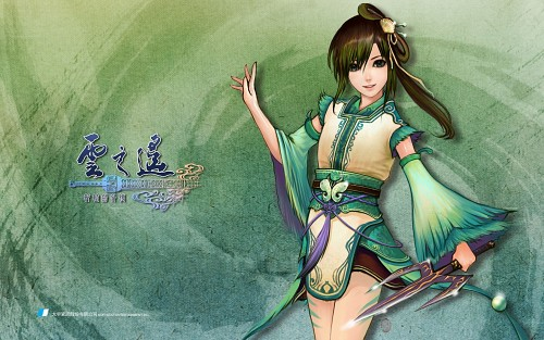Yunzhiyao, Official Wallpaper