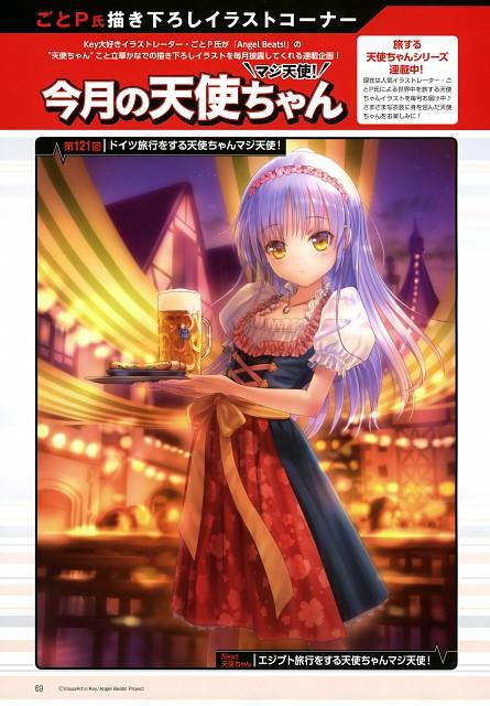 Goto-P, Angel Beats!, Kanade Tachibana, Dengeki G's Magazine, Magazine Page