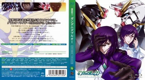 Michinori Chiba, Seiichi Nakatani, Mobile Suit Gundam 00, Tieria Erde, Regene Regetta