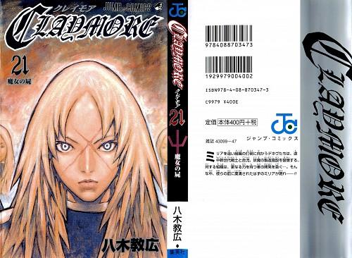 Norihiro Yagi, Madhouse, Claymore, Miria (Claymore), Manga Cover