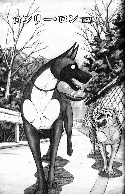 Yoshihiro Takahashi, Ginga: Nagareboshi Gin, Bull (Ginga: Nagareboshi Gin), Ron (Ginga: Nagareboshi Gin), Chapter Cover