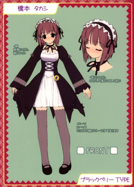 Takashi Hashimoto, Sphere (Studio), Berry's (Game), Wakaba Tatsumi, Character Sheet