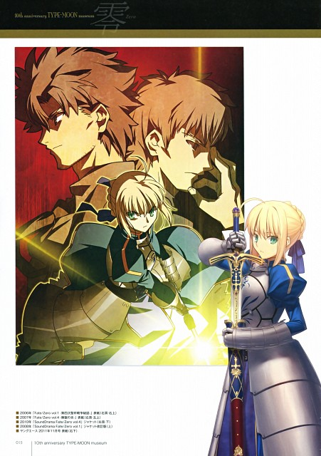 Ufotable, TYPE-MOON, Fate/Zero, TYPE-MOON 10th Anniversary Phantasm, Saber