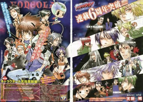 Akira Amano, Katekyo Hitman Reborn!, Kyoya Hibari, Superbi Squalo, Bluebell