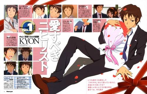 Hiroko Utsumi, Kyoto Animation, The Melancholy of Suzumiya Haruhi, Kyon, Haruhi Suzumiya