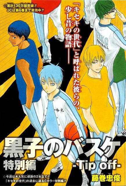Tadatoshi Fujimaki, Production I.G, Kuroko no Basket, Tetsuya Kuroko, Shintarou Midorima