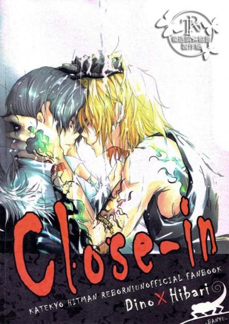 Levin Aoi, Katekyo Hitman Reborn!, Kyoya Hibari, Dino Cavallone, Doujinshi Cover