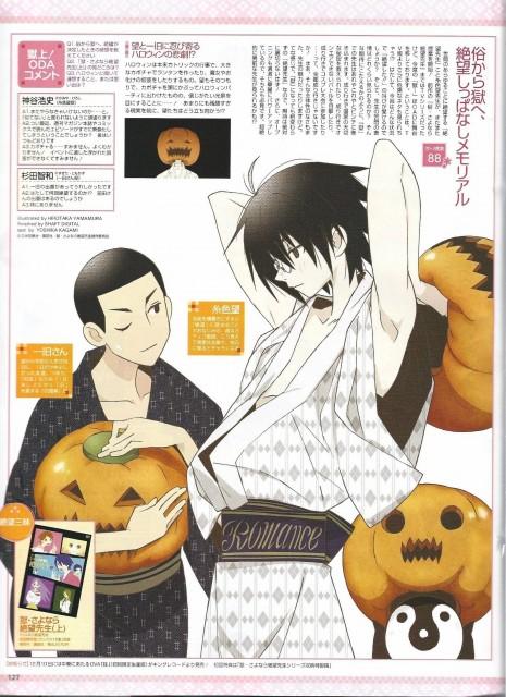 Shaft (Studio), Sayonara Zetsubou Sensei, Nozomu Itoshiki, Ikkyu, Magazine Page