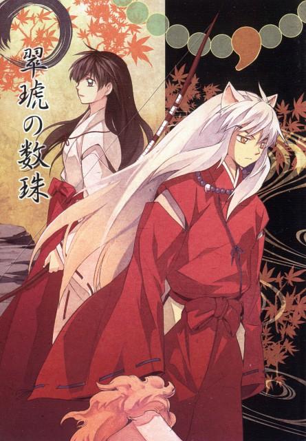 Inuyasha, Kagome Higurashi, Inuyasha (Character), Doujinshi
