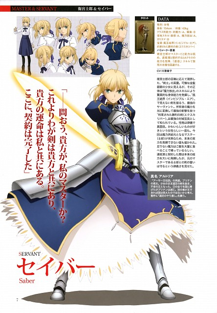 Ufotable, TYPE-MOON, Fate/stay night [UBW] Anime Visual Guide, Fate/stay night, Saber