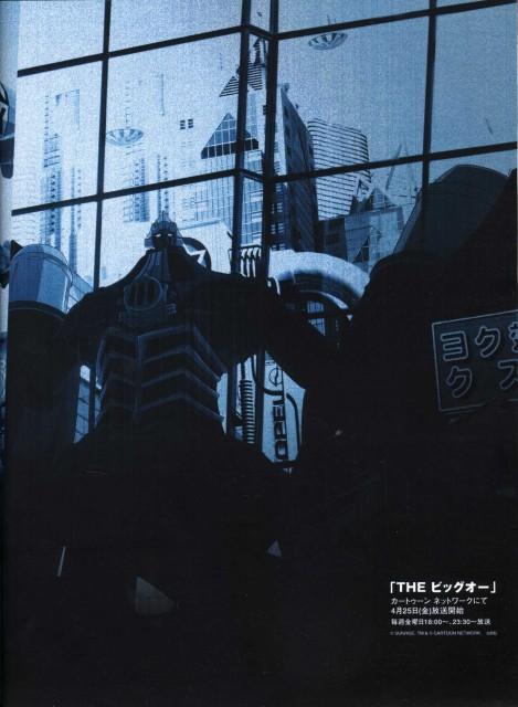 Sunrise (Studio), Big O, Newtype Magazine